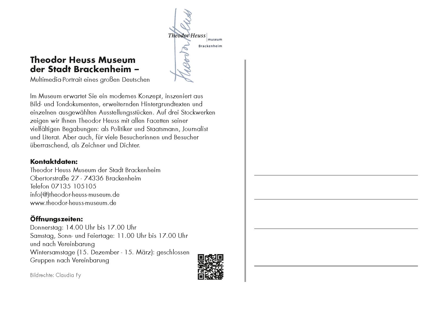 Dichter-Postkarte Rückseite Theodor-Heuss-Museum Brackenheim